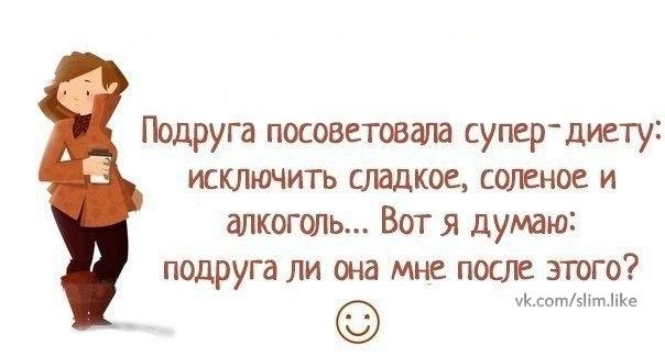http://cs614631.vk.me/v614631483/5506/eYmBt67H-_k.jpg