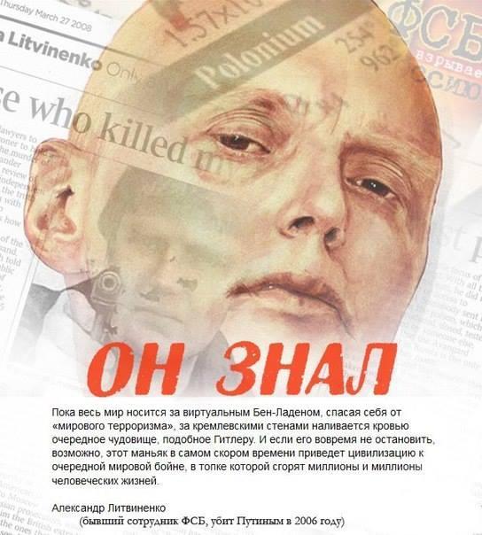 Россия готовит масштабную амнистию на 9 мая: освобожденных заключенных отправят в ряды боевиков, - СБУ - Цензор.НЕТ 1976