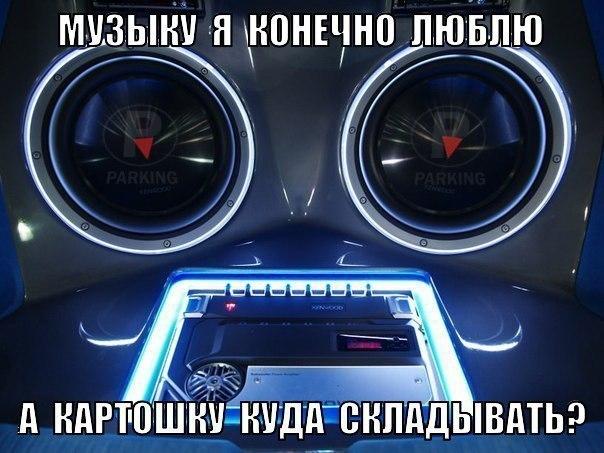 #юмор@auto.garage