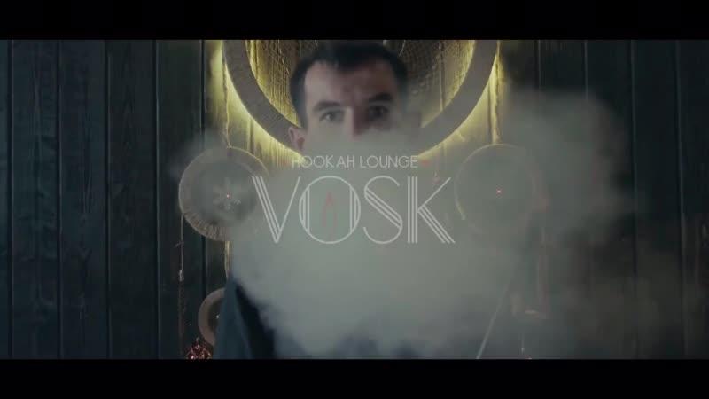 Vosk - кальянная в Новороссийске. Нам 1 год