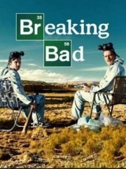 �� ��� ������ / Breaking Bad