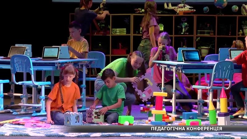 Педагоги Сумщини готуються до нового навчального року