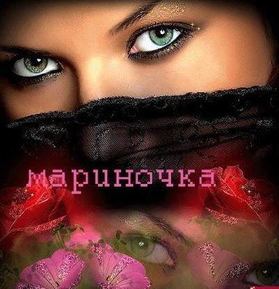 Мариша Сафарова, 29 июля 1995, Кировоград, id94056085