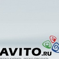 авито недвижимость новосибирск аренда