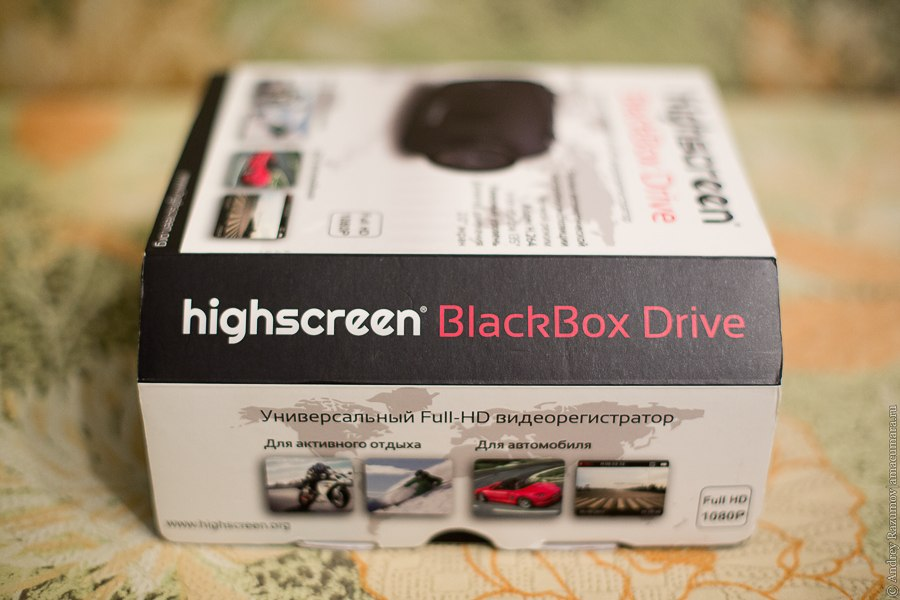 Highscreen Black Box Drive