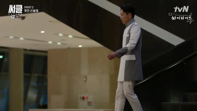 [RUS SUB] 23.05.2017 tvN (Circle)Круг: Два мира соединены Ep.2 (KiKwang)