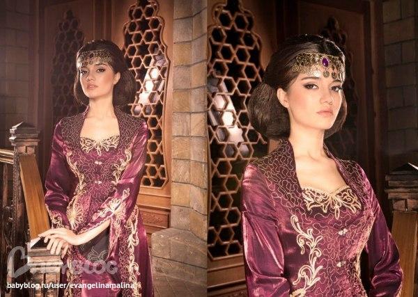 Платье для гарема