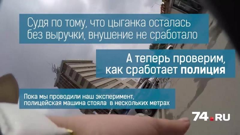 Растормошили логово цыган - видео со скрытой камеры
