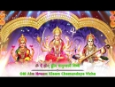 🔴 Om Aim Hrim Klim Chamundaye Viche Mantra 108 Times Very Powerful Durga Mant