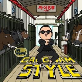 PSY альбом Gangnam Style (강남스타일)