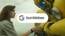 Google Search: Showtimes (Bumblebee)