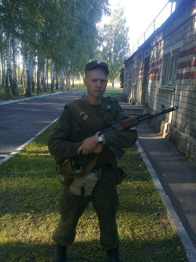 Алексей Черняев, 4 июля , Лысково, id47871570