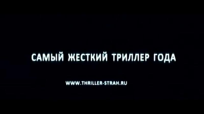Разбитое зеркало (Отражение) _ The Broken [2008] Trailer