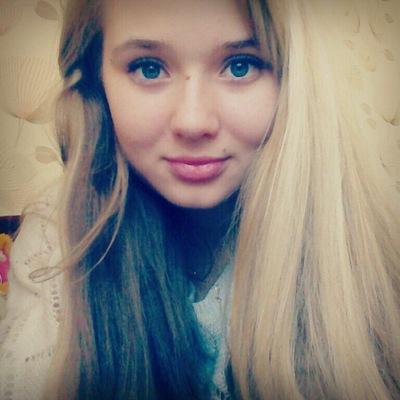 Ирина Егорова, 26 мая , Ульяновск, id34951003