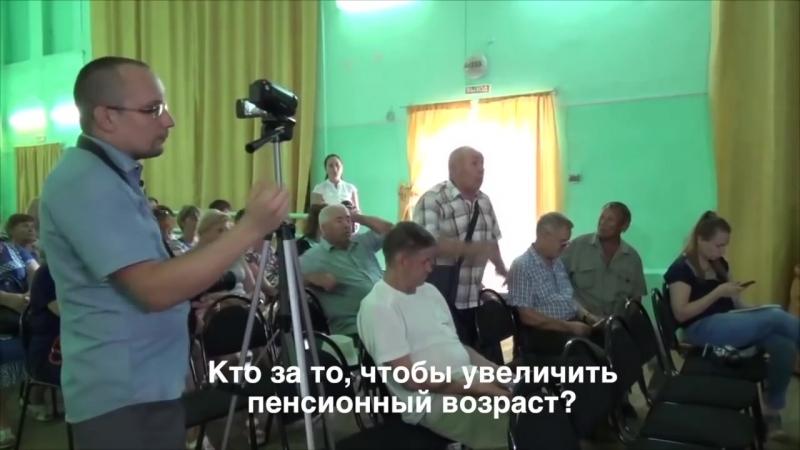 что такое Единая Россия ?! .. вот её физическое воплощение в лице депутата Баталиной .. народ проклинает вас