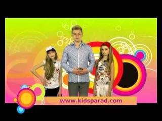 Дитячий муз парад ( І сезон, 4 випуск)