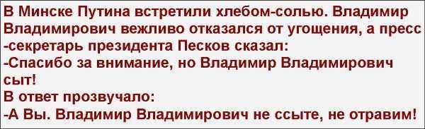 Кабмин направляет в СНБО предложения по персональным санкциям против РФ - Цензор.НЕТ 6300