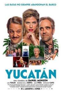 Юкатан (Yucatán) 2018 смотреть онлайн
