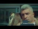 Стамбульская Невеста 53 серия Фраг №2 Русская озвучка