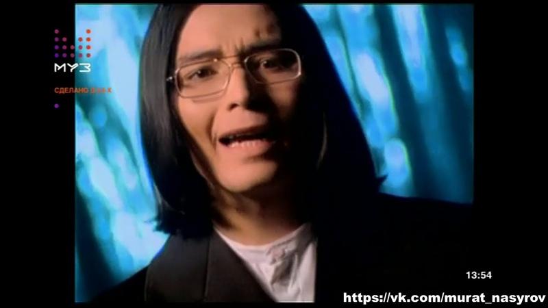 Мурат Насыров-Кто-то простит-Сделано в 90х