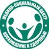 """Мед.центр  """"Восхождение к здоровью"""" г.Ломоносов"""