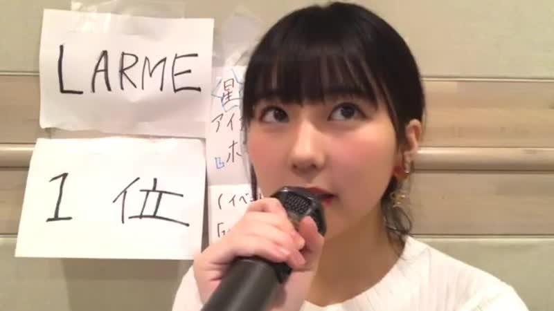 26 Tanaka Miku Taboo no Iro HKT48