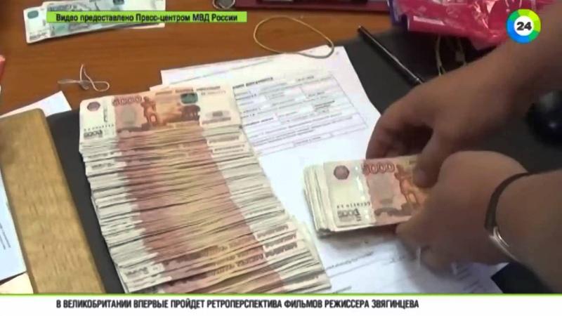 Сотрудница Минздрава получила 20 миллионов рублей взяток от аптек