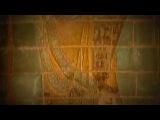 History of Iran : The Persian Empire