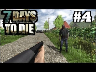 7 Days To Die - Карающий Мрак #4 (Женя и Олег)