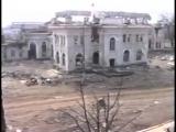 чечня г.Грозный 1994 31 декабря