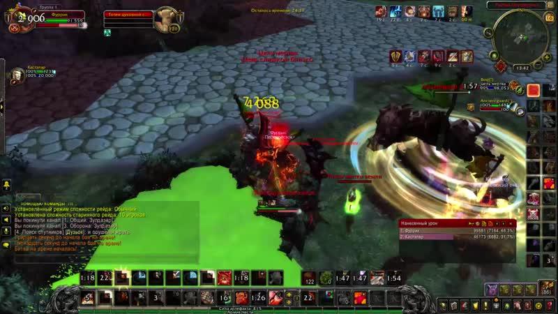 World of Warcraft 16.11.2018 13_42_06