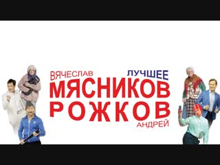 n_cheln_pelm_MVE_1920x1080_15s
