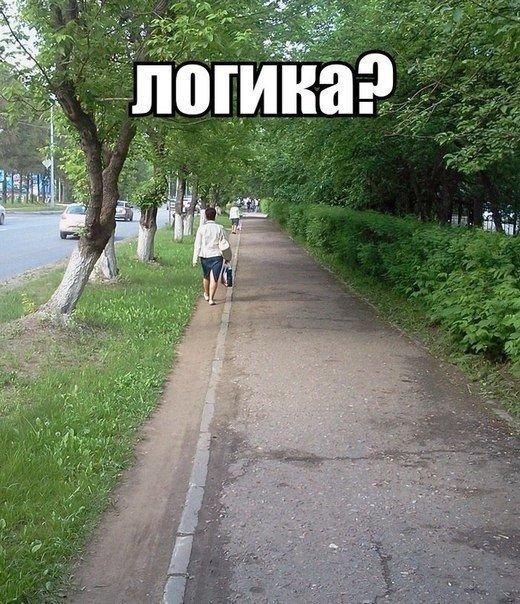 Всяко - разно 79 )))