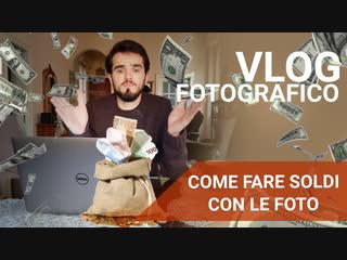 Vlog: vita da fotografo #6 2018.12  come guadagnare i primi soldi con le foto !6 settimana