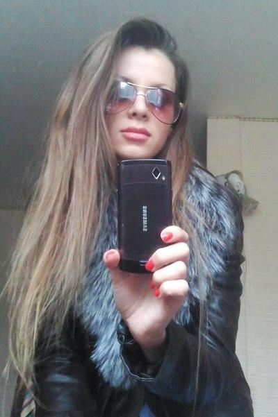 Александра Лазарева, 12 декабря , Минск, id21545737
