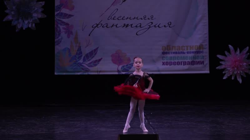 Маленькая Китри. Лиза Гусаренко - 5 лет.