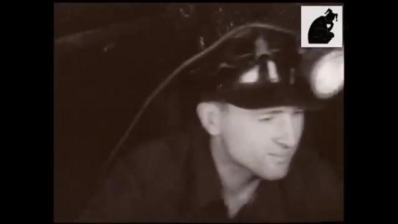 Торез 1959. Шахта ім. Лутугіна