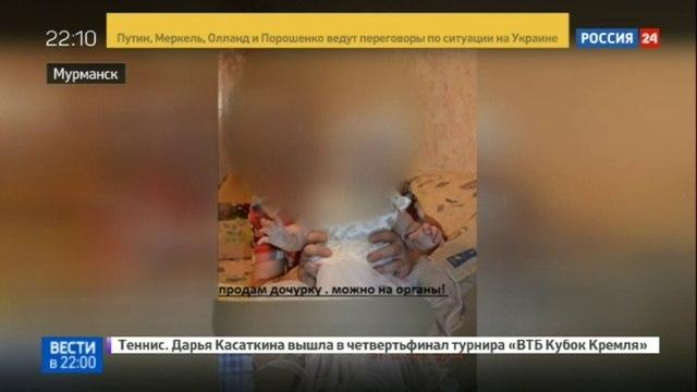 Новости на «Россия 24» • Криминальный талант: откуда берутся коллекторы