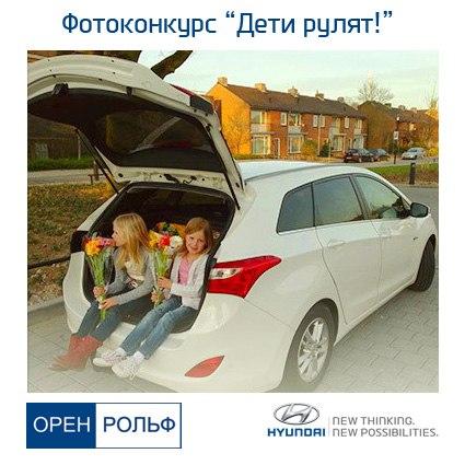 http://cs406626.vk.me/v406626043/82cf/gkZtnaI5T5M.jpg