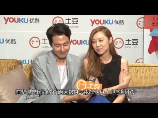 [IOIL] [2nd Press Conference] [15.07.2014] Jo In Sung & Gong Hyo Jin - Interview