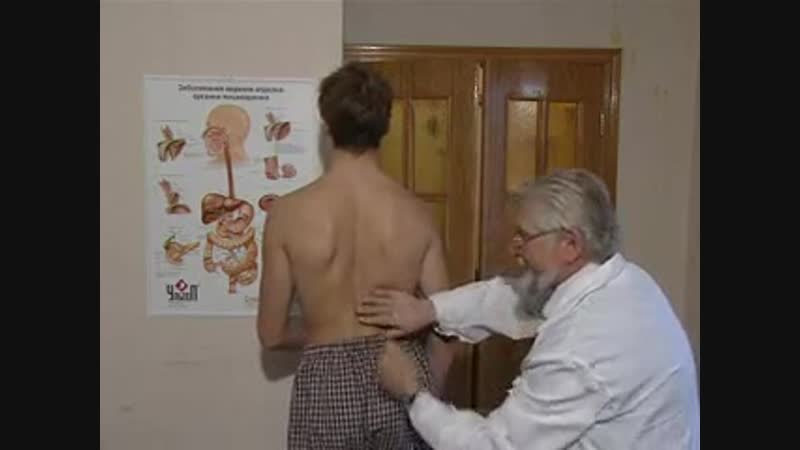 Симптом Пастернацкого. Пропедевтика внутренних болезней.