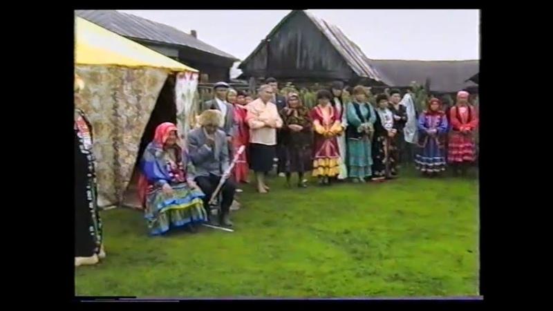 Марат Минһажетдинов һәм Вил Ғүмәровтың хәтер кисәһе 7 июль 1999 йыл Ҡобағош ауылы