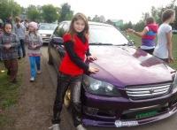 Елена Евдокимова, 10 июня , id183600675