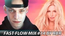FAST FLOW MIX 14 BY RBR (GINEX,GALAT,BRITNEY SPEARS,LOONYBANG)