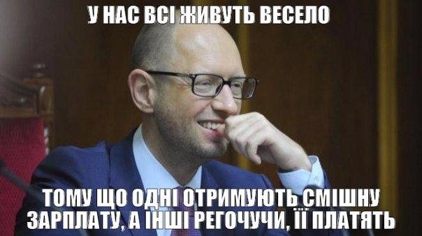 Яценюк: Украина борется сейчас не только за свою свободу и достоинство, но и за предотвращение трагедии, поразившей человечество в ХХ веке - Цензор.НЕТ 2578