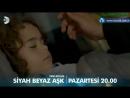 Черно-белая любовь /Siyah Beyaz Ask🖤