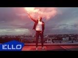 DJ Miller &amp Bubble Guns - Турбулентность