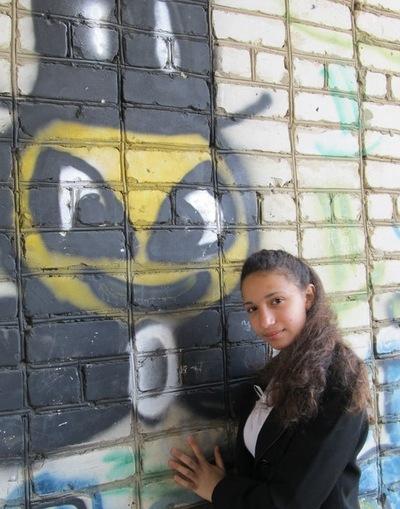Наира Тумасян, 6 января 1999, Киев, id175423100