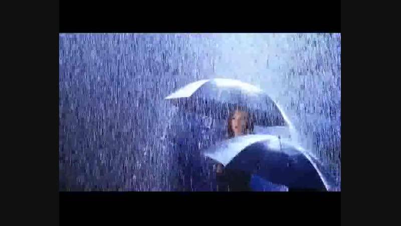 Мы попали с тобой под дождь Лаура Дедович