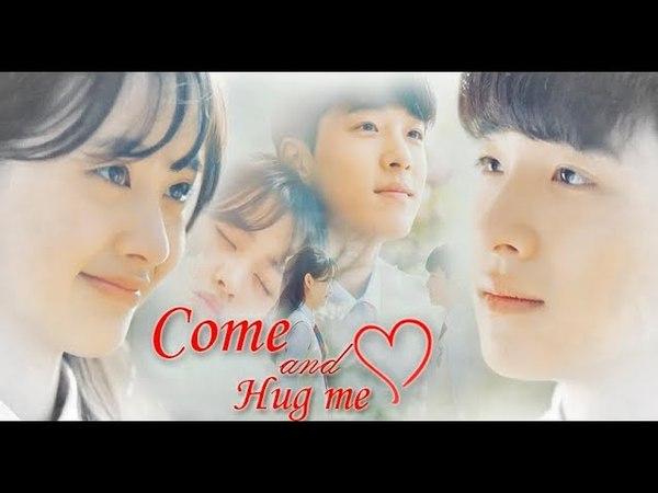 ♦Come and Hug me/Подойди и обними меня/Клип на дораму♦